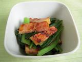 『肉の矢澤』の「ベーコン」と小松菜の焼きびたし