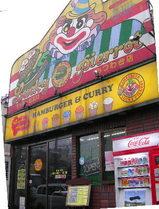 『ラッキーピエロ』みつわ台店