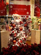 『HANAHIRO』さんのクリスマスツリー♪