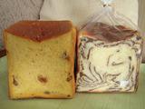 本日の食パン&チョコマーブル食パン♪