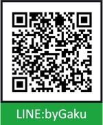 QR-byGAKU-LINE