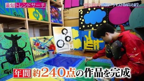 21-02-19_トレンドサーチ_BS-TBS_109