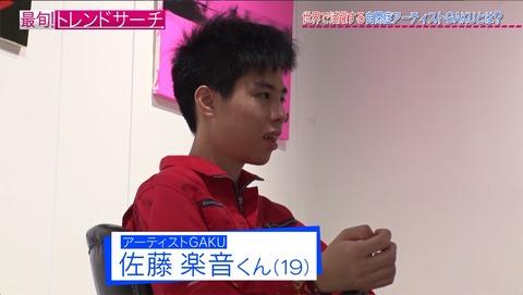 21-02-19_トレンドサーチ_BS-TBS_101