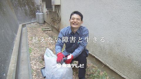 19-05 東海テレビ