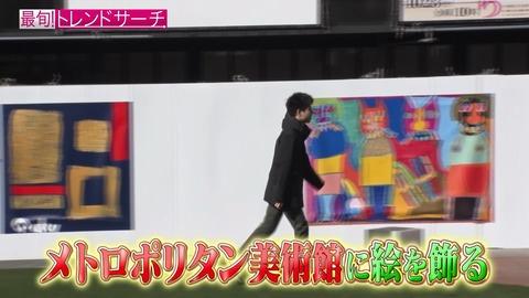 21-02-19_トレンドサーチ_BS-TBS_126