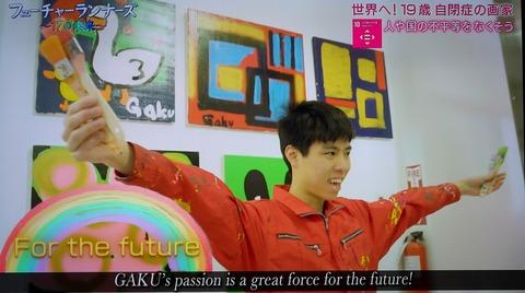 20-05-20_FutureRunners119