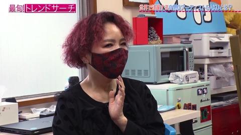 21-02-19_トレンドサーチ_BS-TBS_108