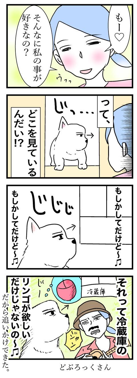 ちーちゃん93-2