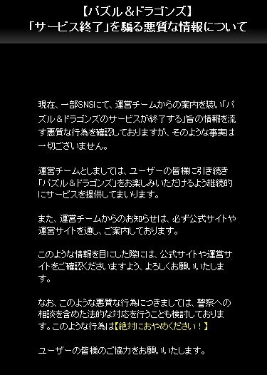 2013-05-31_184638