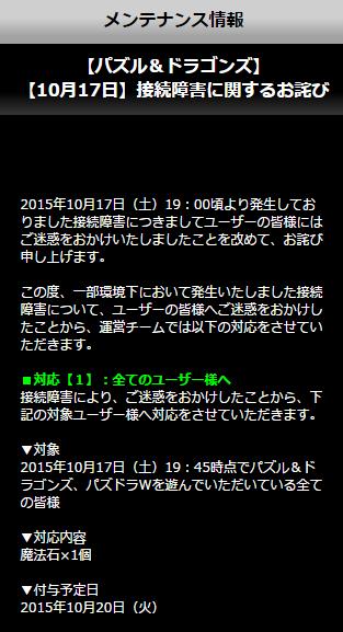 e9b83a67ec5ce10336516385f593272d