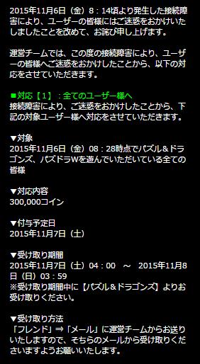 fb476b8e5025541a44184945e3fc0efc