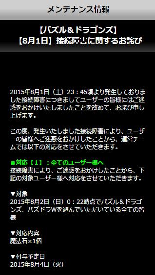 0b3d75027b3ec345e92d23e4c66b63a6