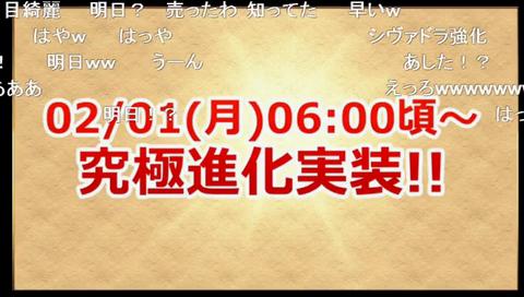 f7cddc7b7d863dc500911c6a23e0c499