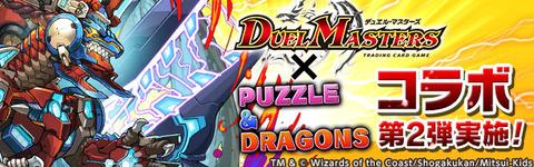 dm_banner