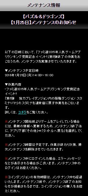 e2663d4388214b7c84942991b8ceff77