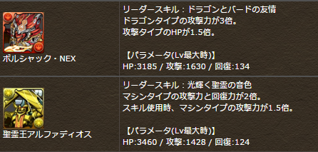 28fd8ca138fce50128d0c930a3ca38f6