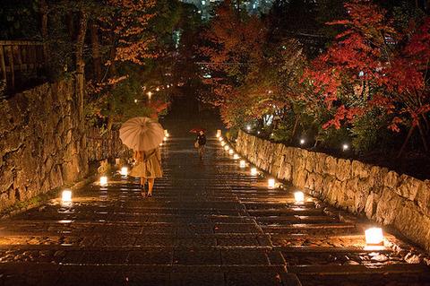 kyoto