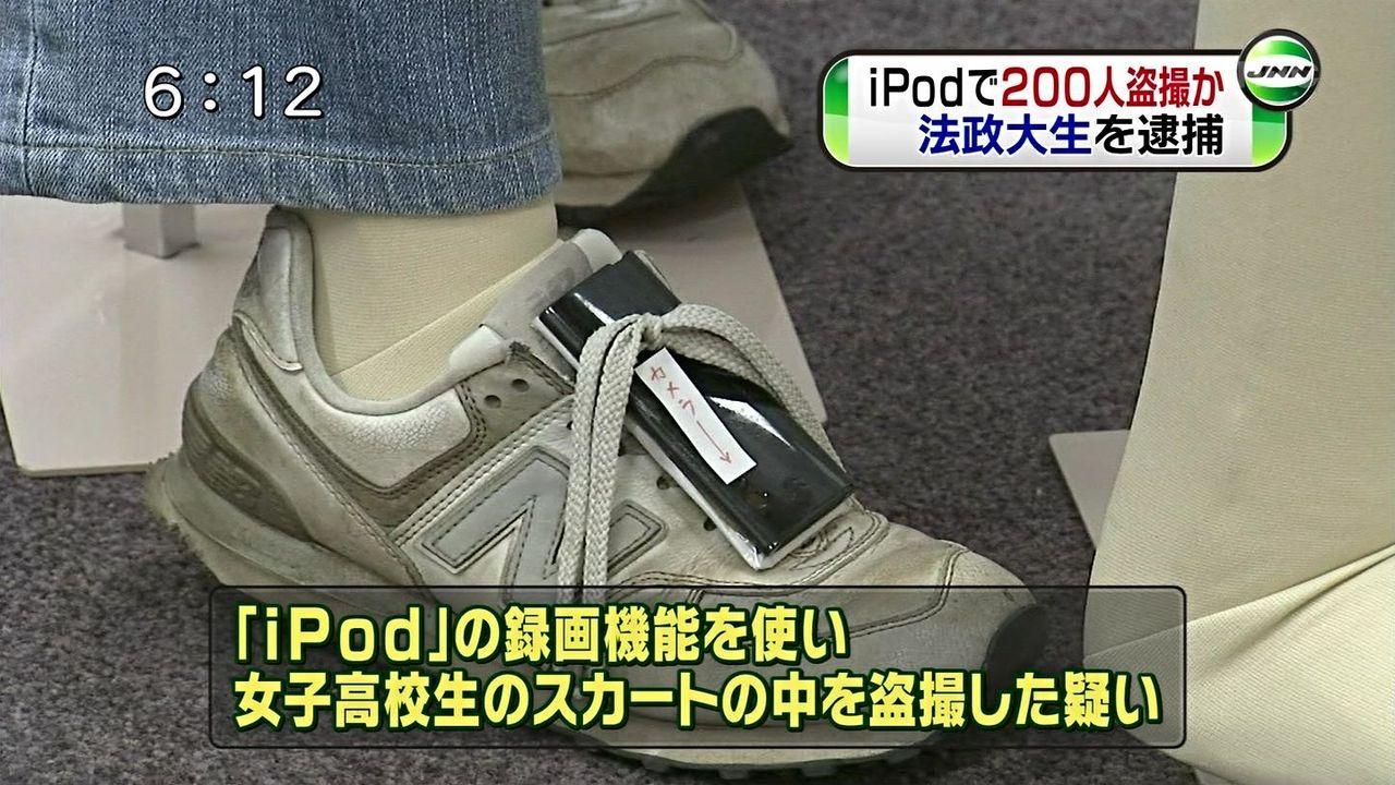 スカート内逆さ撮り画像・動画再専用スレ52 [無断転載禁止]©bbspink.com->画像>106枚