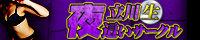 banner_200_40