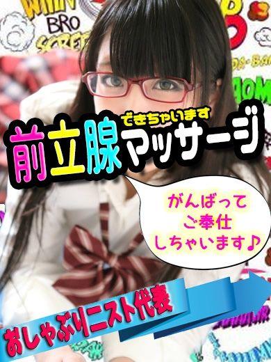 00122617_girlsimage_01