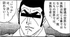 images-(2)