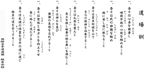doujyoukun02