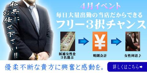 news3_20160331131801