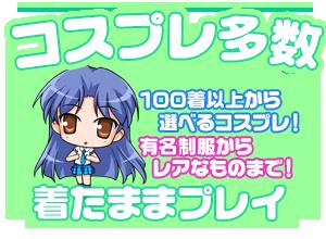 index_banner_3