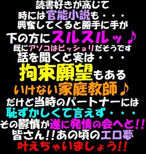 2015y10m01d_184721841