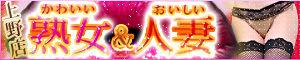 ueno_jukujo_300_60