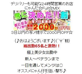 2014y10m03d_105936701