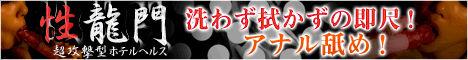 banner_468x60_anime