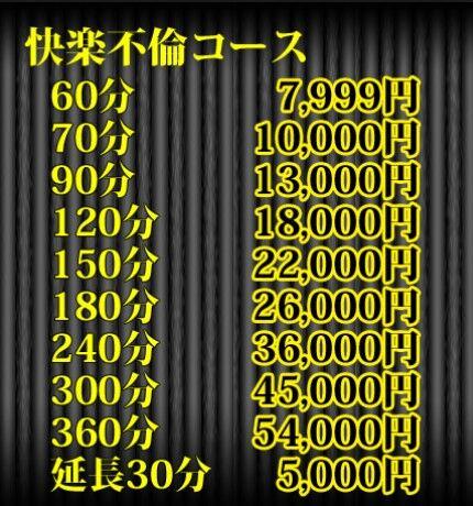 2020y08m26d_160049728