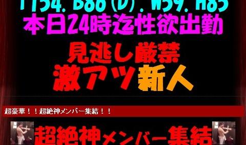 2015y04m02d_140519662