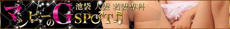 banner_468x60