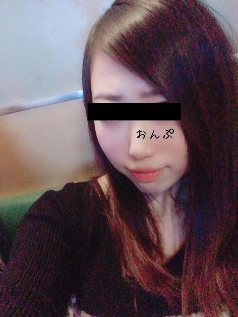 1548546530_LagMF1