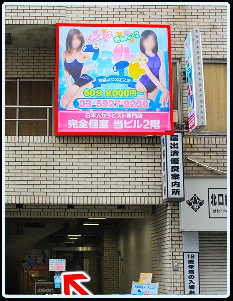 access-08