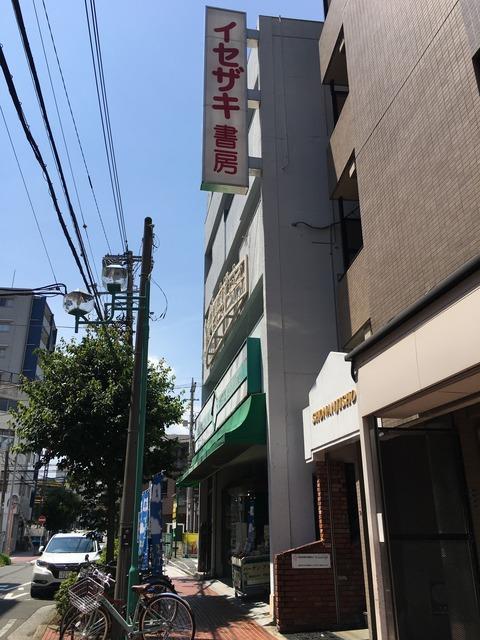写真 2018-07-14 13 25 48 (1)