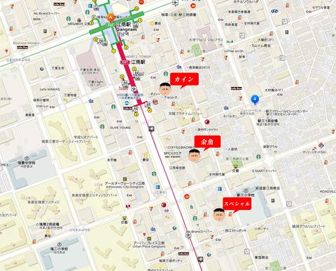 地下鉄2号線江南駅