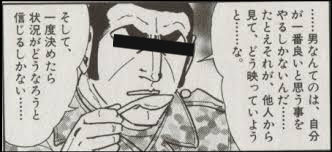 images-(1)