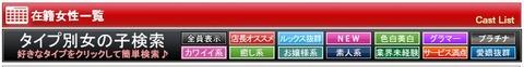 2017y11m30d_160130366