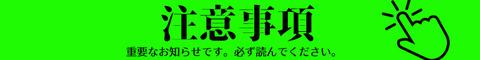 greenchui