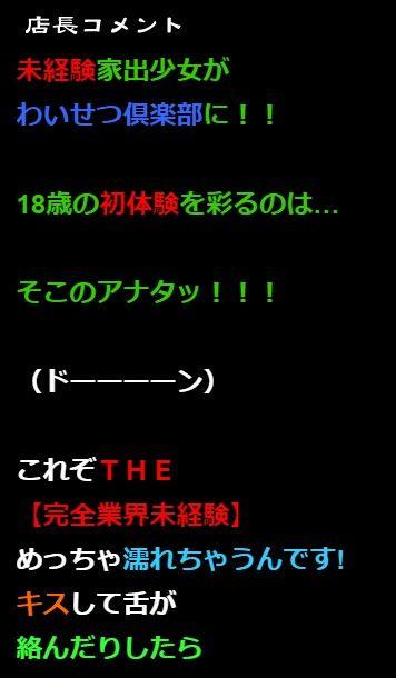 2018y04m29d_195420070
