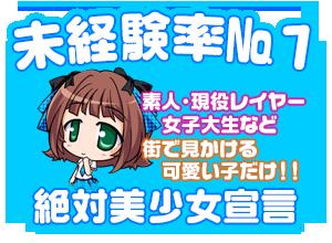 index_banner_1