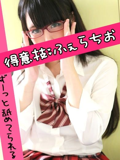 00122617_girlsimage_02