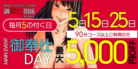 4_event1