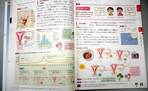 _1495189111_1495189089_7_textbook