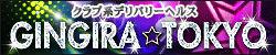 banner_250_50