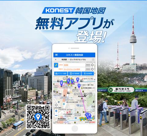 jp_guide_main001