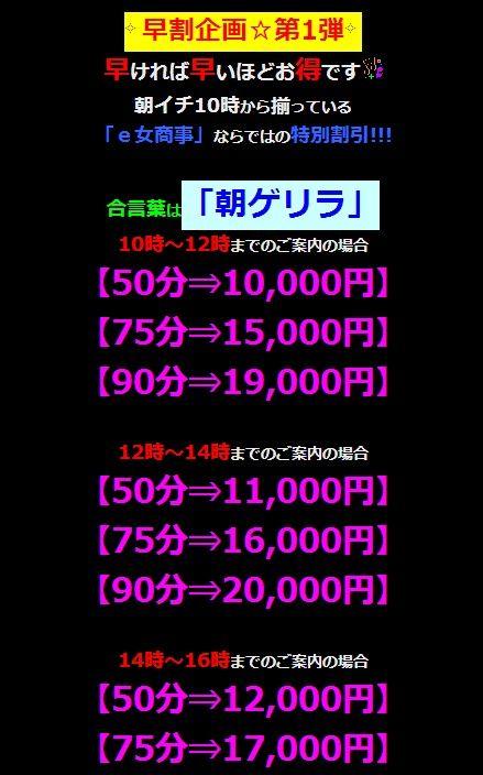2014y07m11d_145924983